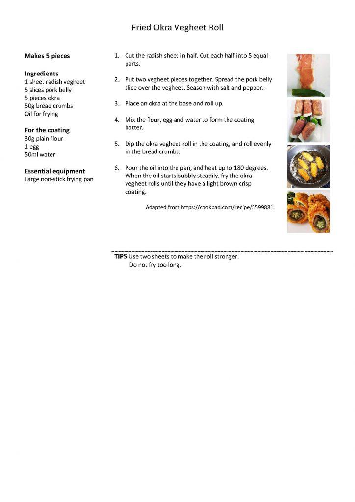 Fried Okra Vegheet Roll Recipe