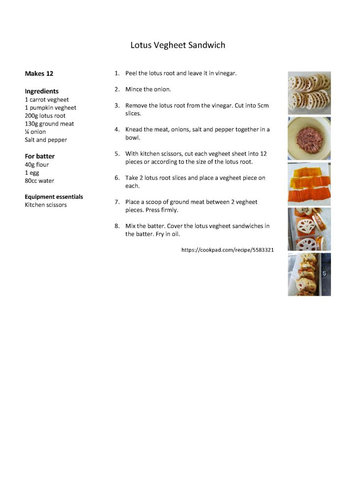 Lotus Vegheet Sandwich Recipe