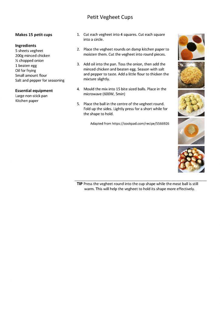 Petit Vegheet Cups Recipe