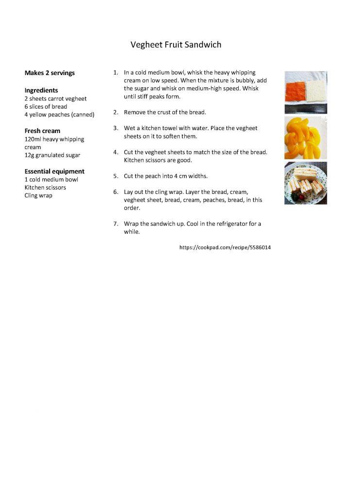 Vegheet Fruit Sandwich recipe