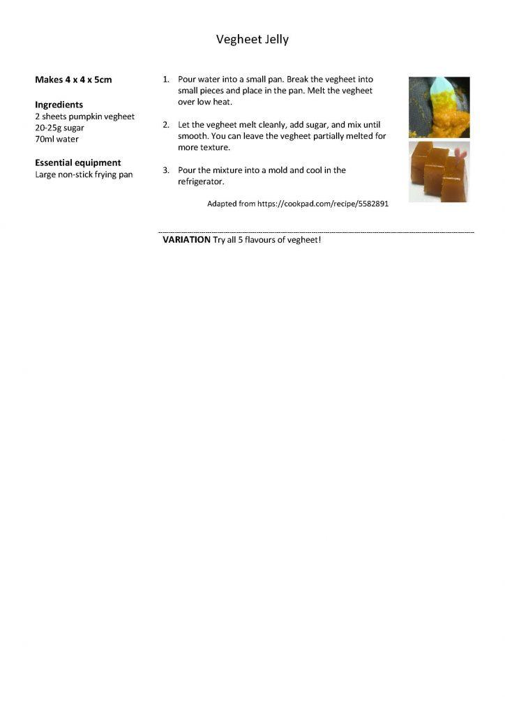 Vegheet Jelly Recipe