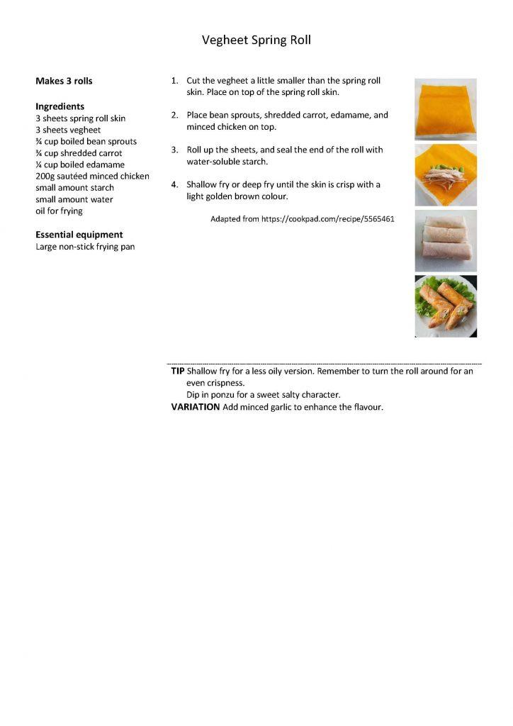 Vegheet Spring Roll Recipe